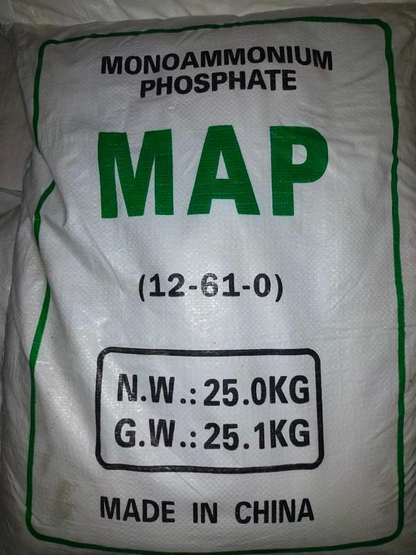 MAP 12-61-0 – Mono Ammonium Phosphate Trung Quốc - 25kg/bao